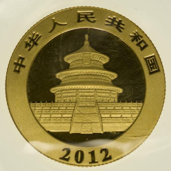 china - China Panda 1/4 Unze 2012