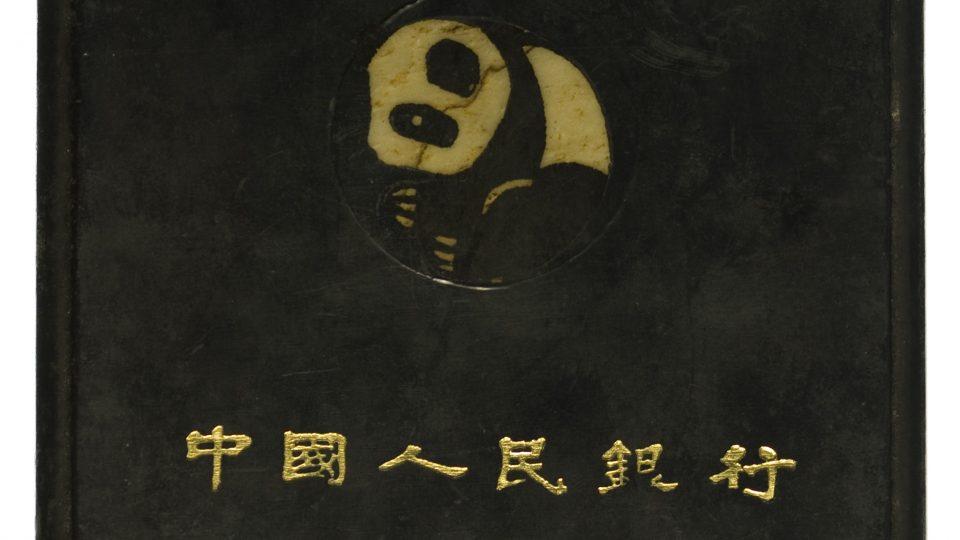 china-panda - Oft kopiert, selten erreicht: So schützen Sie sich vor fiesen Panda-Fälschungen