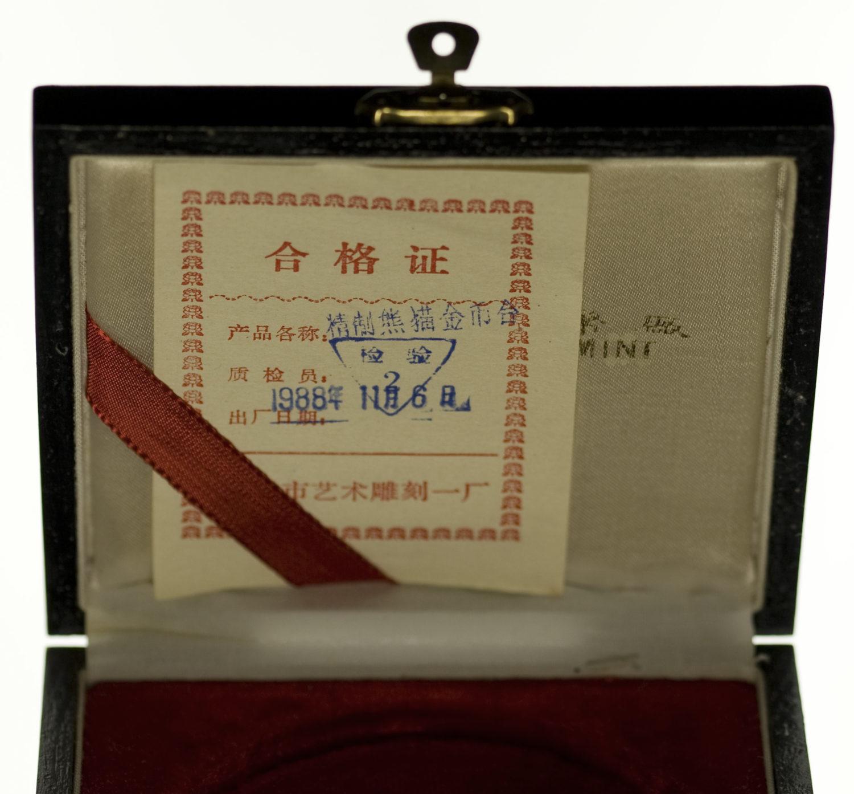 china-silbermuenzen-uebrige-welt - China Panda 5 Unzen 1990
