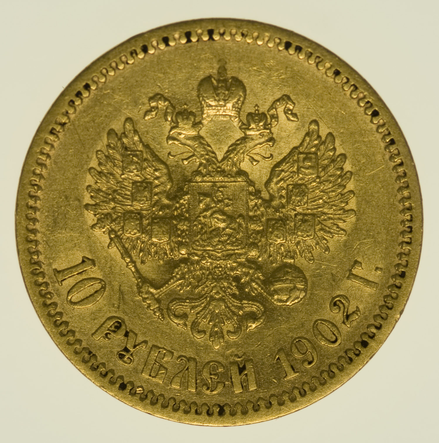 russland - RusslandNikolaus II.10 Rubel 1902