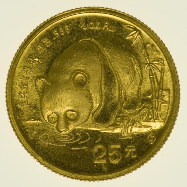 china - China Panda 1/4 Unze 1987
