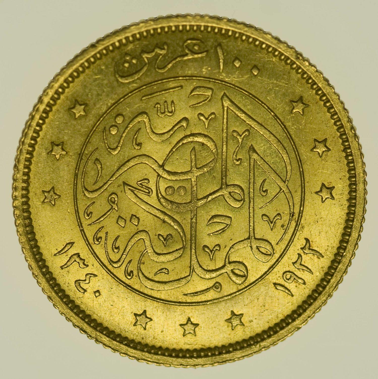 aegypten - Ägypten Fuad I. 100 Piaster 1922