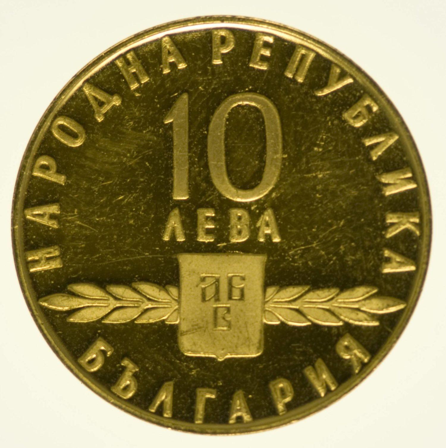 Bulgarien 10 Lewa 1963 PP Jubil. Slawisches Schrifttum Gold 7,60 Gramm fein RAR