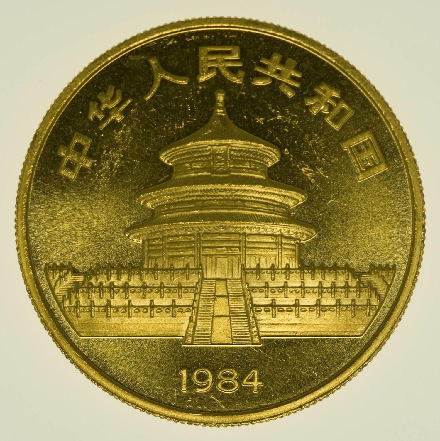 1 Unze Goldmünze China Panda 1984 100 Yuan 31,1 Gramm Gold RAR