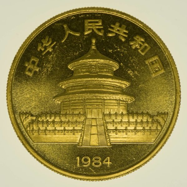 1 Unze Goldmünze China Panda 1984 100 Yuan 31,1 Gramm Gold RAR