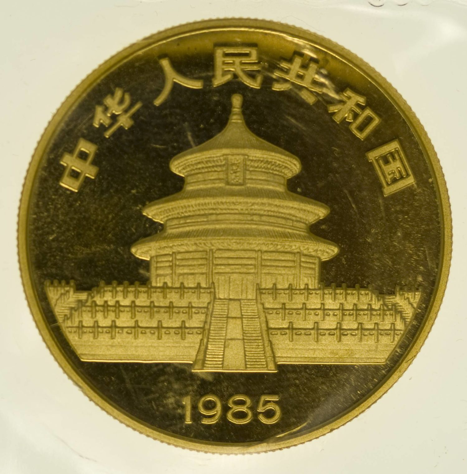 1 Unze Goldmünze China Panda 1985 100 Yuan 31,1 Gramm Gold RAR
