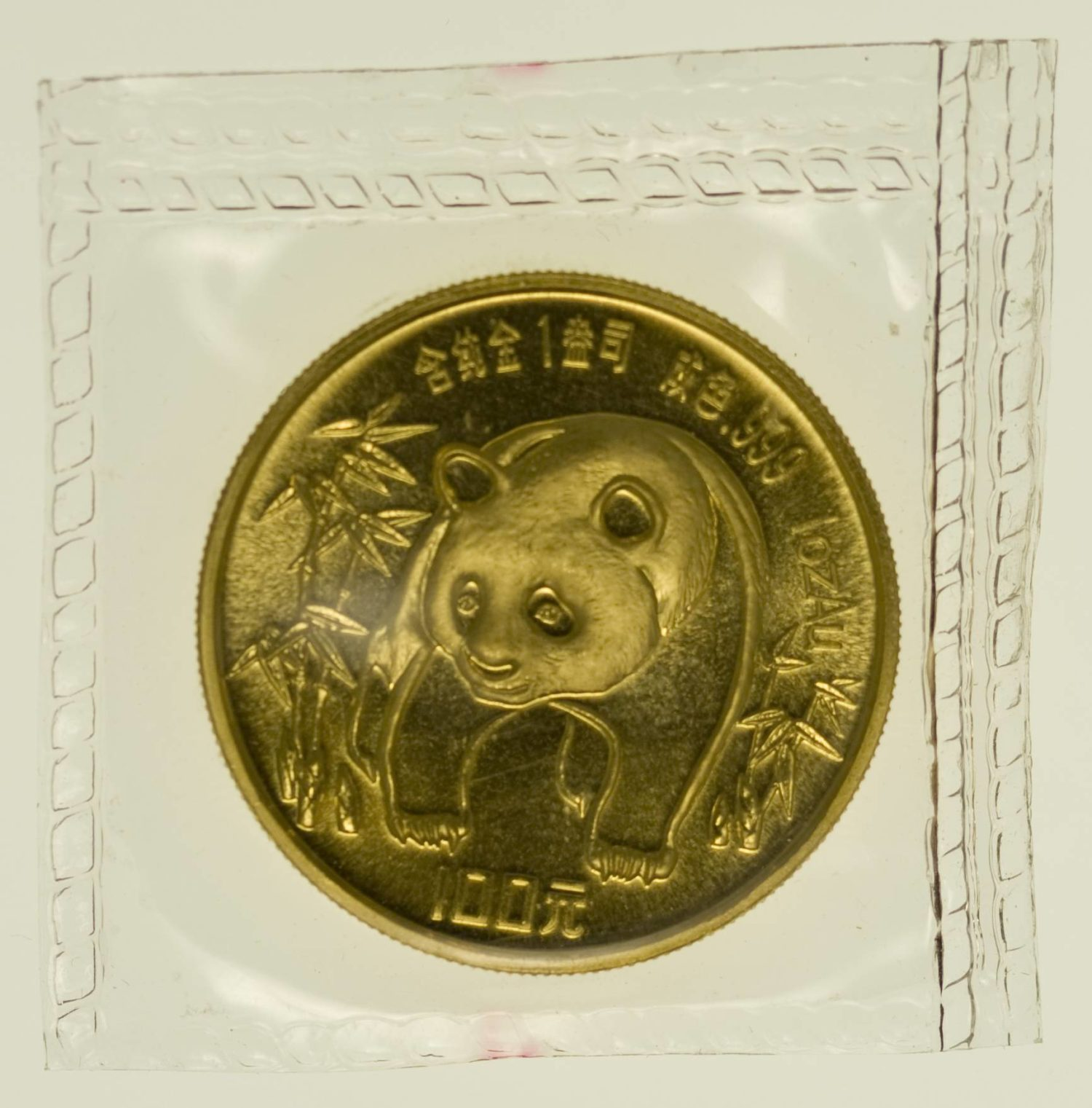 1 Unze Goldmünze China Panda 1986 100 Yuan 31,1 Gramm Gold RAR