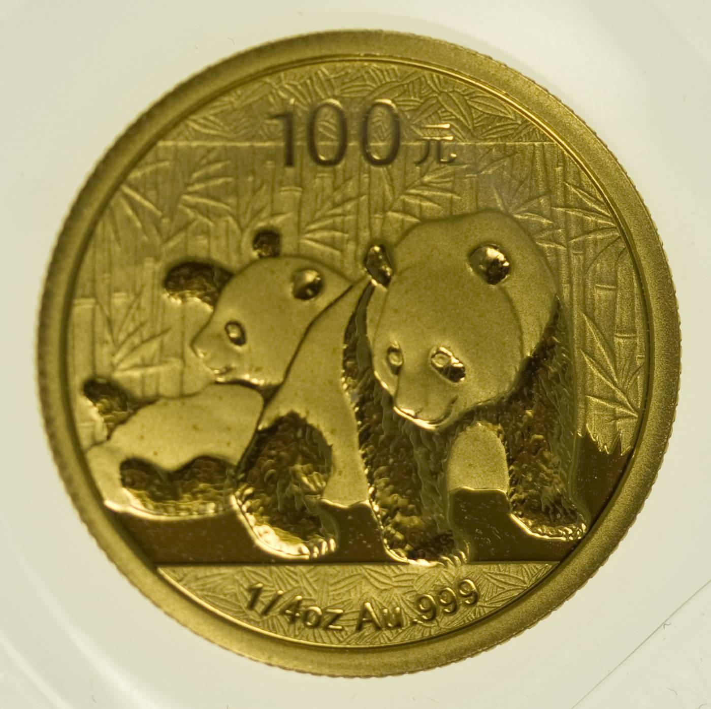 1/4 Unze Goldmünze China Panda 2010 100 Yuan 7,78 Gramm fein Gold RAR