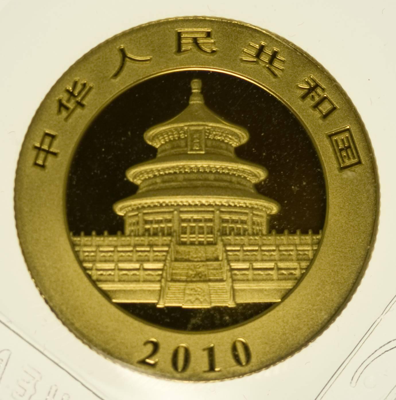1/4 Unze Goldmünze China Panda 2010 100 Yuan 7,78 Gramm fein Gold RAR