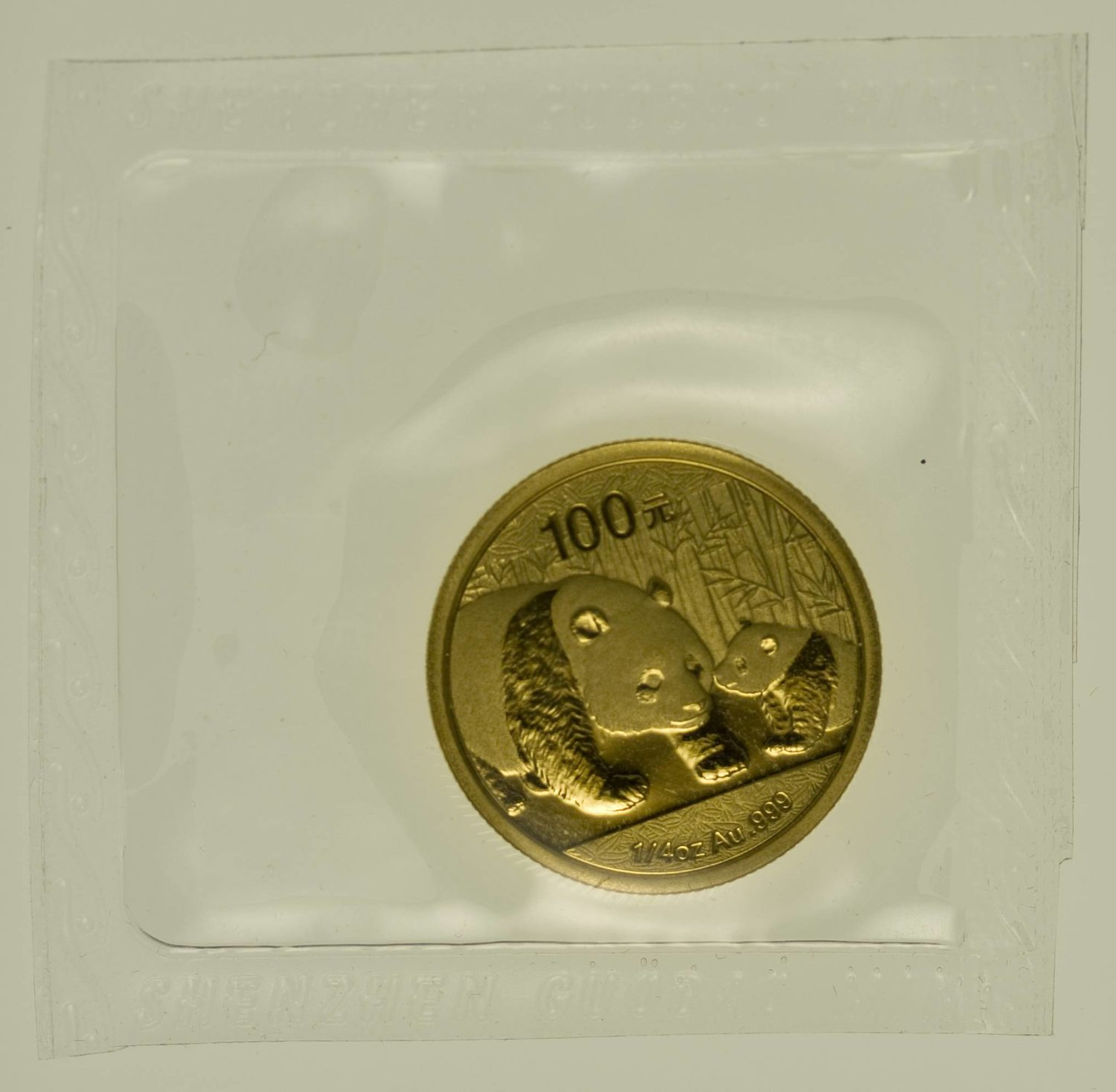 1/4 Unze Goldmünze China Panda 2011 100 Yuan 7,78 Gramm fein Gold RAR