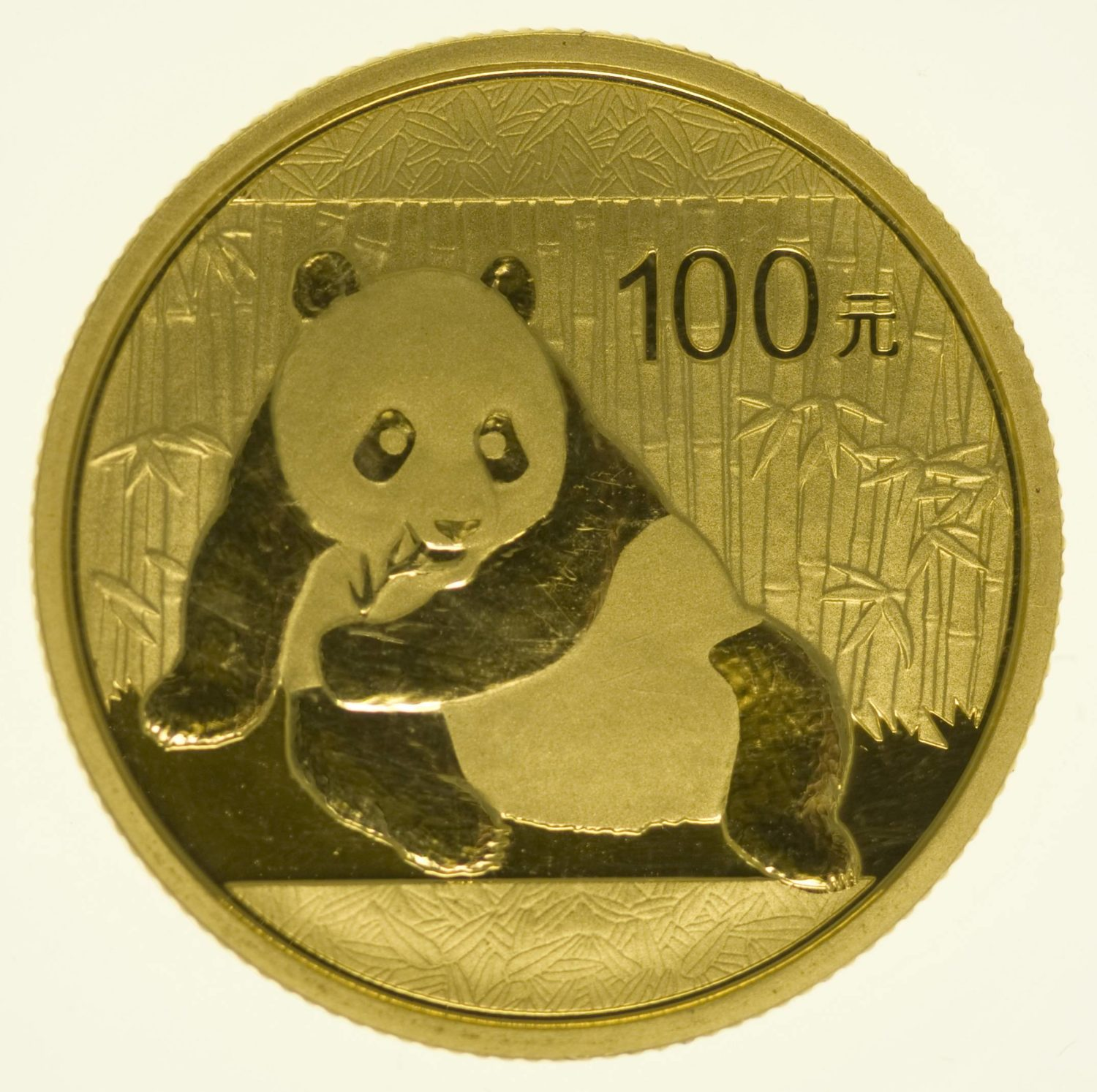 1/4 Unze Goldmünze China Panda 2015 100 Yuan 7,78 Gramm fein Gold RAR