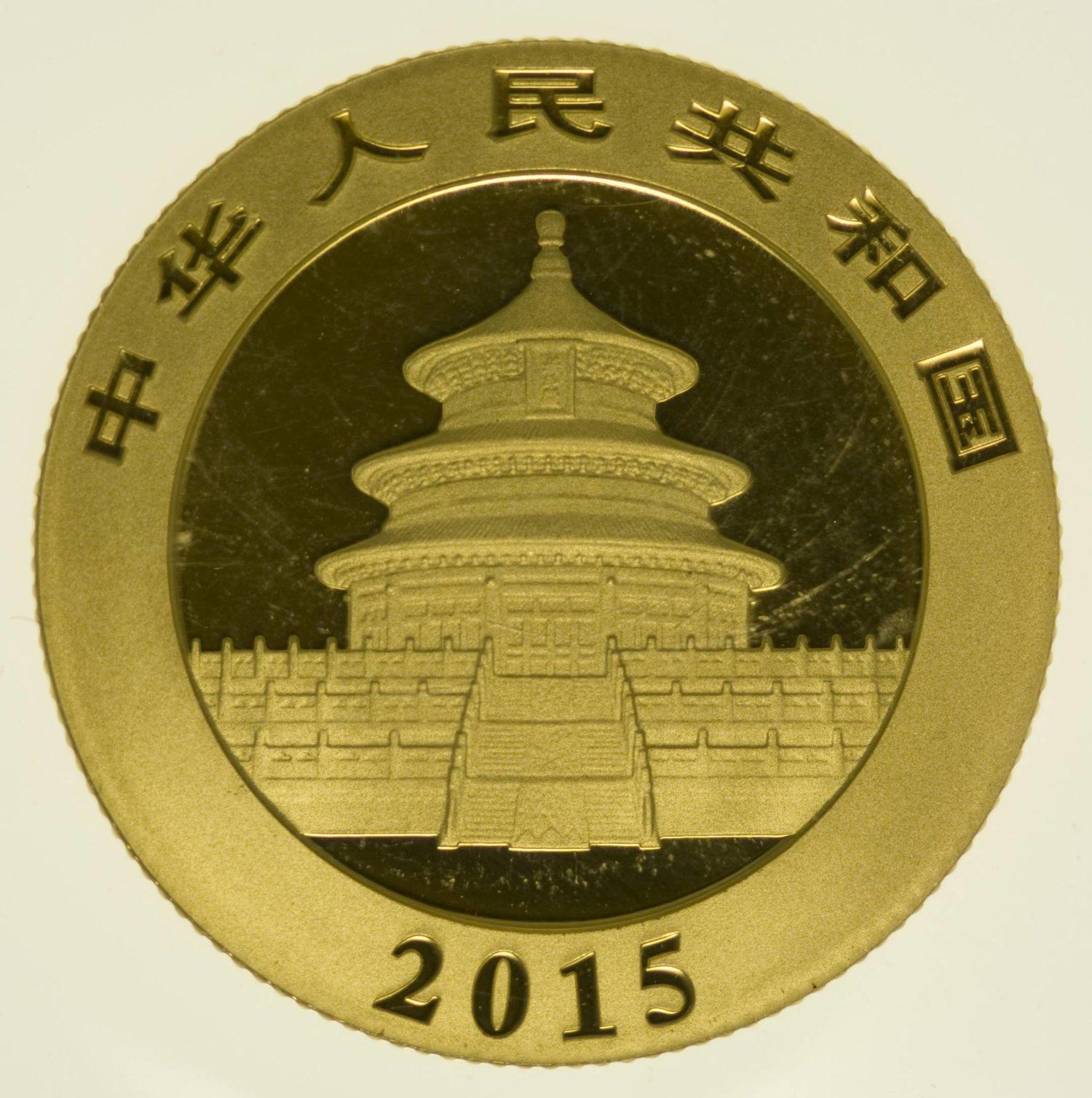 1/4 Unze Goldmünze China Panda 2015 100 Yuan 7,78 Gramm fein Gold RAR