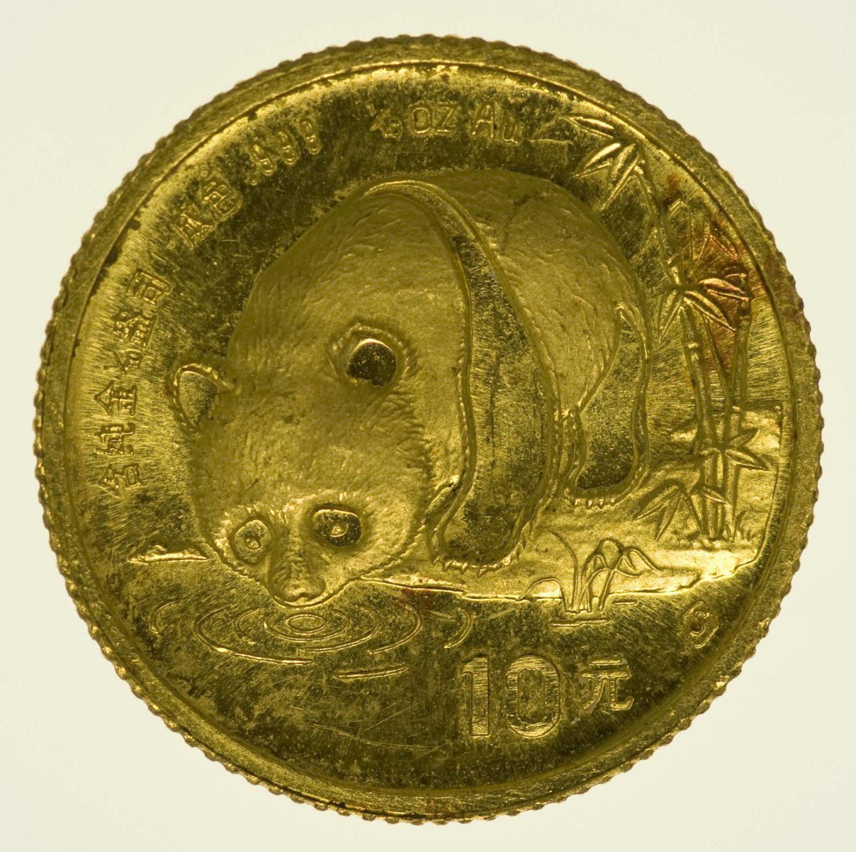 1/10 Unze Goldmünze China Panda 1987 10 Yuan 3,11 Gramm fein Gold RAR