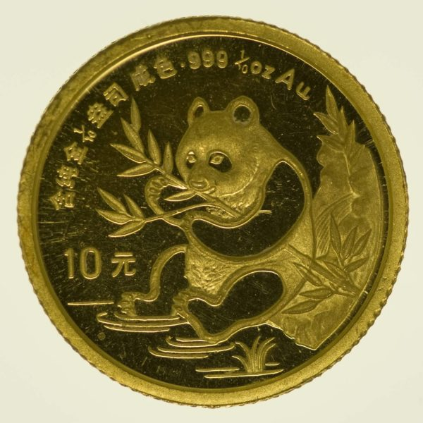 1/10 Unze Goldmünze China Panda 1991 10 Yuan 3,11 Gramm fein Gold RAR
