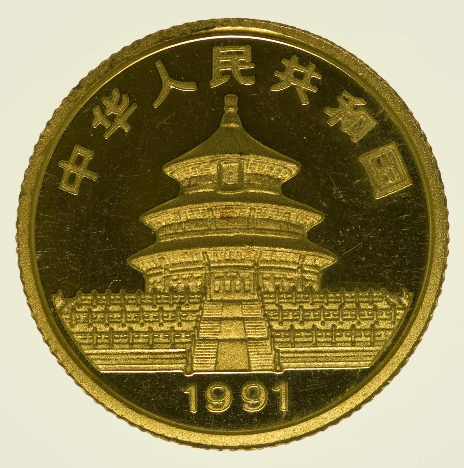 1/10 Unze Goldmünze China Panda 1991 10 Yuan 3,11 Gramm fein Gold RAR