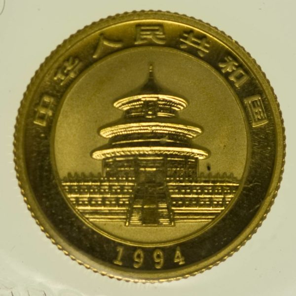 1/10 Unze Goldmünze China Panda 1994 10 Yuan 3,11 Gramm fein Gold RAR