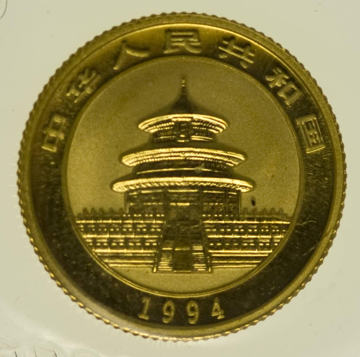 1/10 Unze Goldmünze China Panda 1994 10 Yuan 3,11 Gramm fein Gold RAR