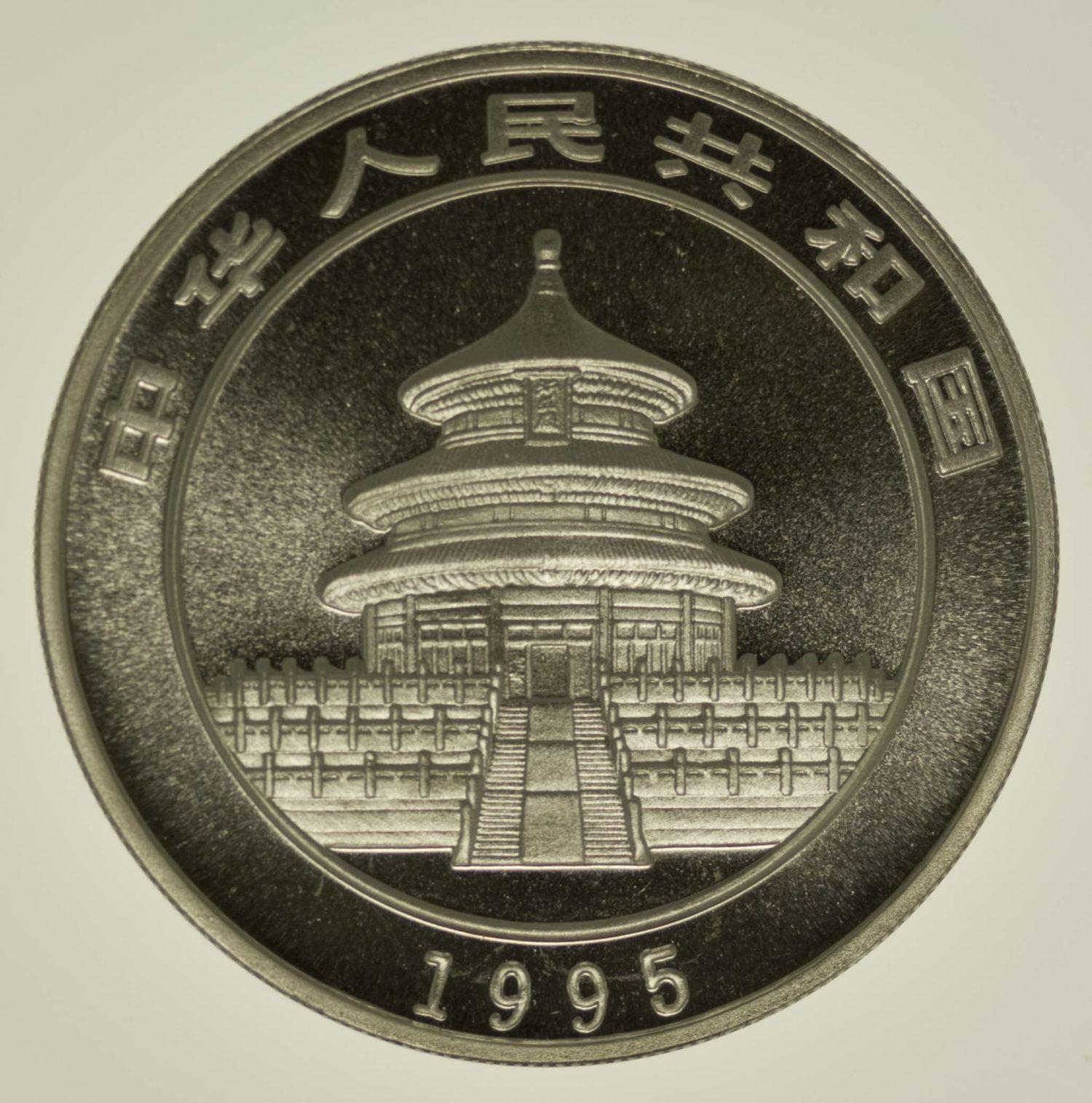 1 Unze Silbermünze China Panda 1995, 10 Yuan 31,1 Gramm Silber RAR