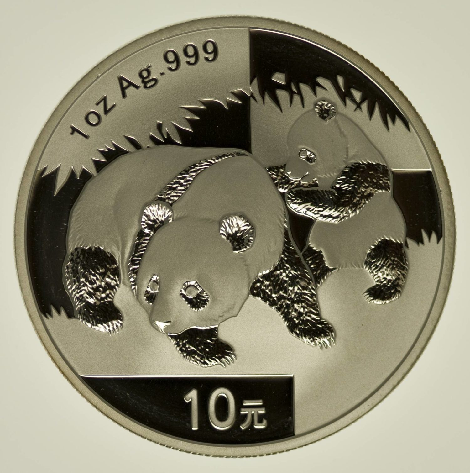 1 Unze Silbermünze China Panda 2008 10 Yuan 31,1 Gramm Silber RAR