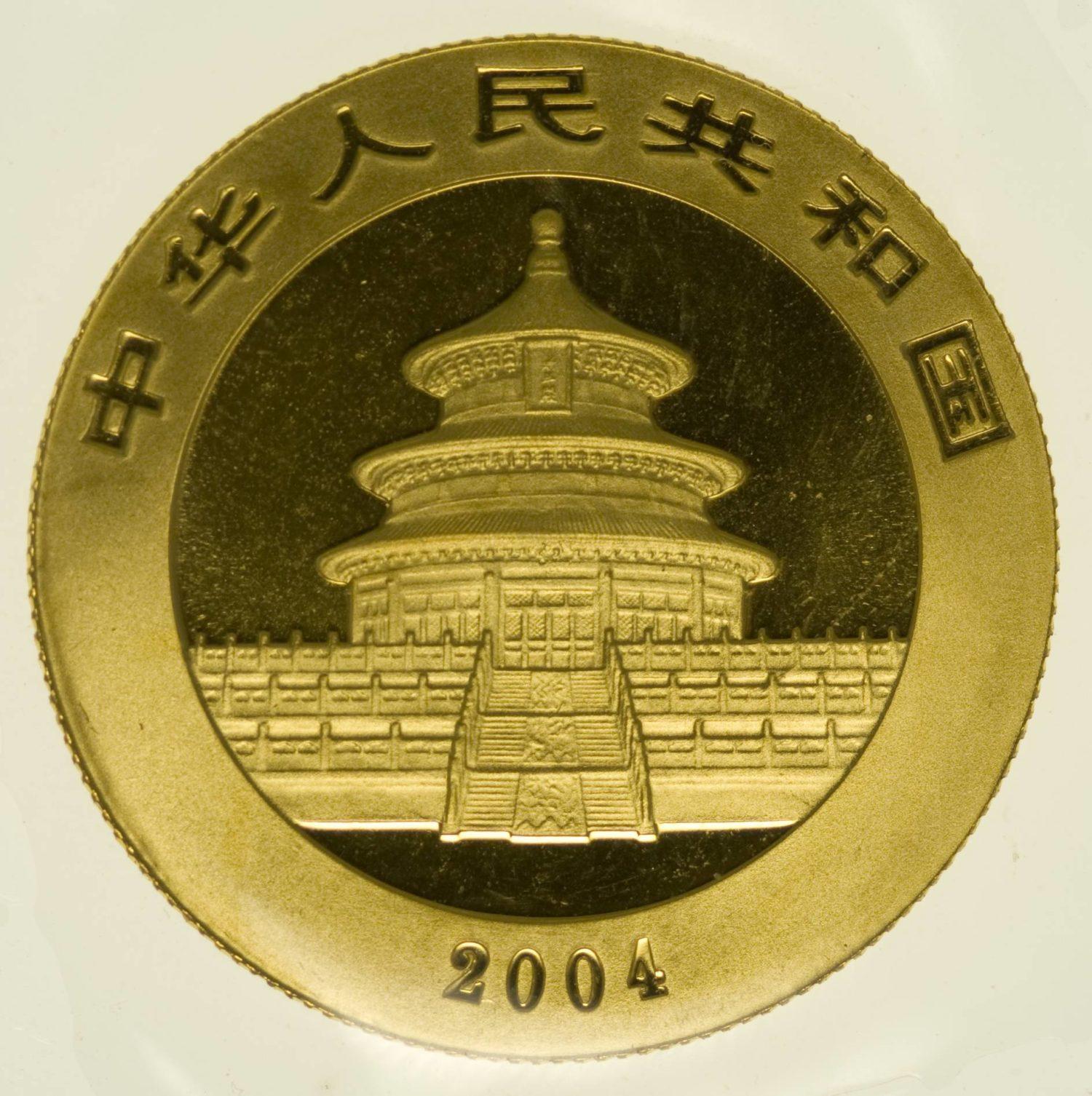 1/2 Unze Goldmünze China Panda 2004 200 Yuan 15,55 Gramm Gold RAR