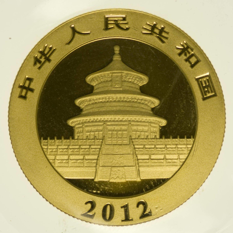 1/2 Unze Goldmünze China Panda 2012 200 Yuan 15,55 Gramm Gold RAR