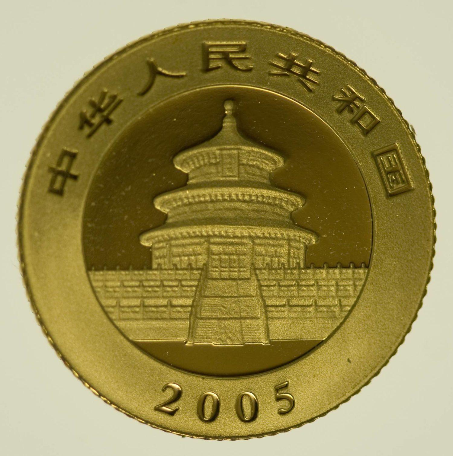 1/20 Unze Goldmünze China Panda 2005 20 Yuan 1,56 Gramm fein Gold RAR