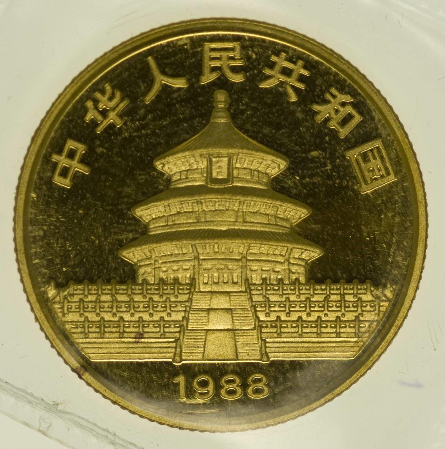 1/4 Unze Goldmünze China Panda 1988 25 Yuan 7,78 Gramm fein Gold RAR