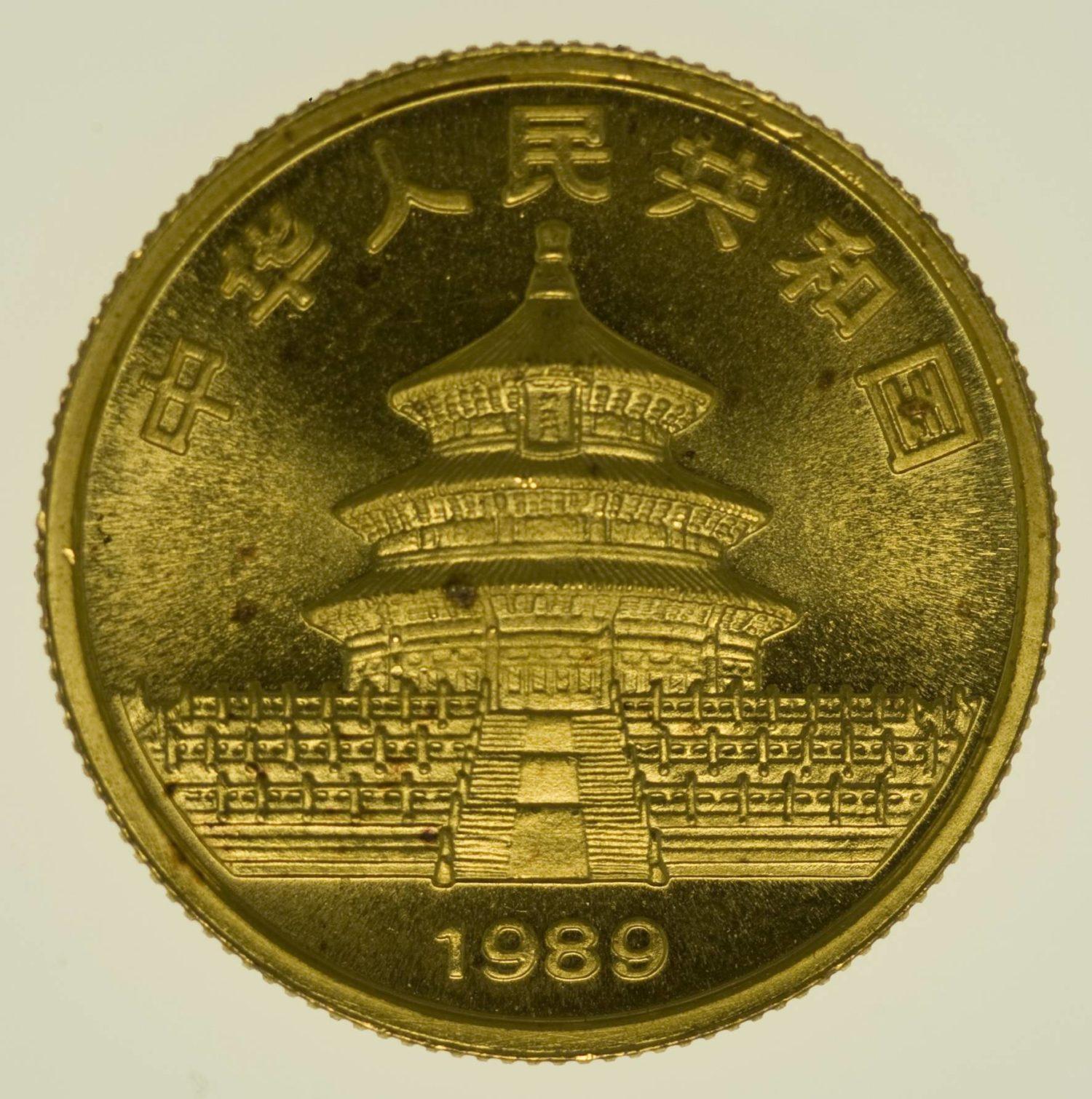 1/4 Unze Goldmünze China Panda 1989 25 Yuan 7,78 Gramm fein Gold RAR