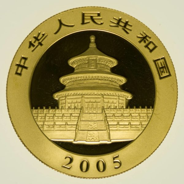 1 Unze Goldmünze China Panda 2005 500 Yuan 31,1 Gramm Gold RAR