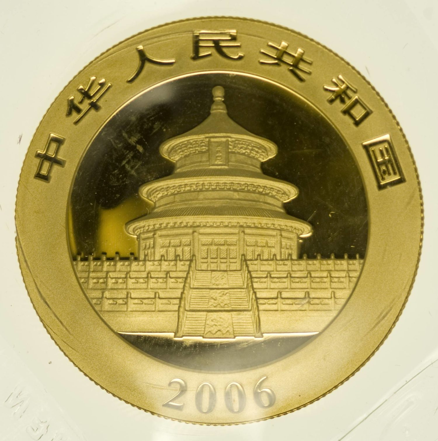 1 Unze Goldmünze China Panda 2006 500 Yuan 31,1 Gramm Gold RAR