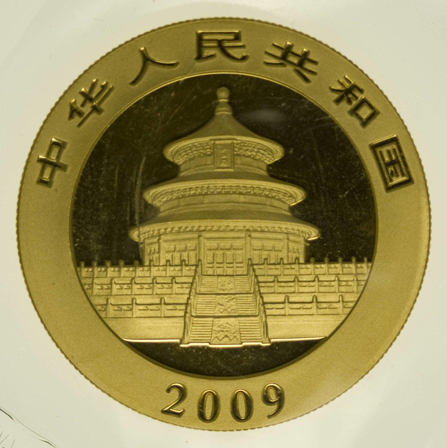 1 Unze Goldmünze China Panda 2009 500 Yuan 31,1 Gramm Gold RAR
