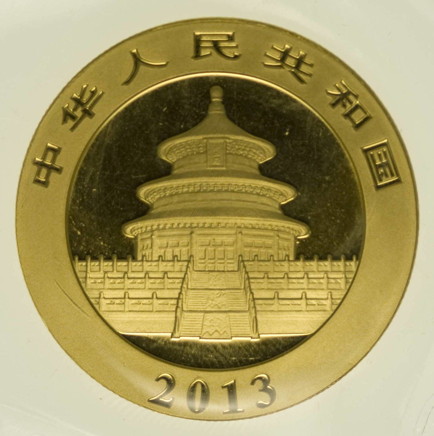 1 Unze Goldmünze China Panda 2013 500 Yuan 31,1 Gramm Gold RAR