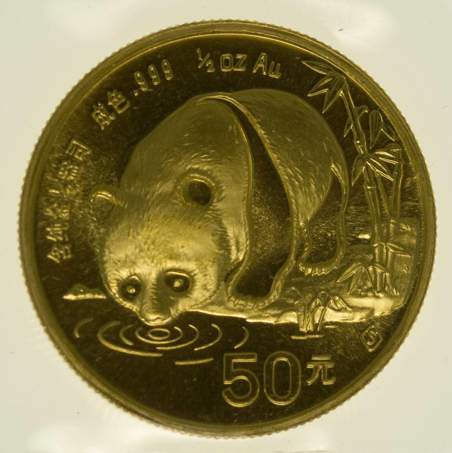 1/2 Unze Goldmünze China Panda 1987 50 Yuan 15,55 Gramm fein Gold RAR