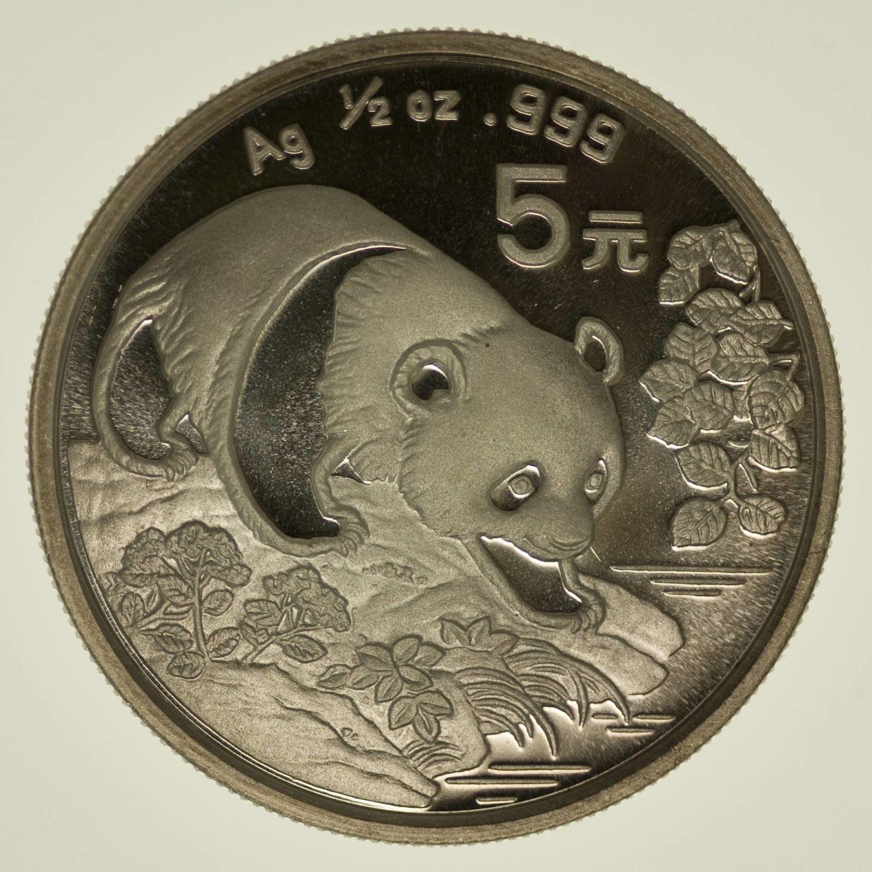 1/2 Unze Silbermünze China Panda 1994 5 Yuan 15,55 Gramm fein Silber RAR
