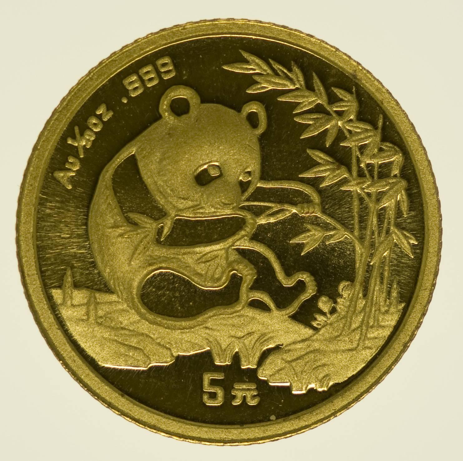 1/20 Unze Goldmünze China Panda 1994 5 Yuan 1,56 Gramm fein Gold RAR