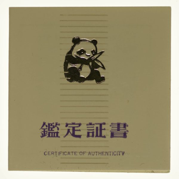 China, Medaille 1989, Panda, NY Intern. Numismatic Convention, Silber 1OZ, RAR