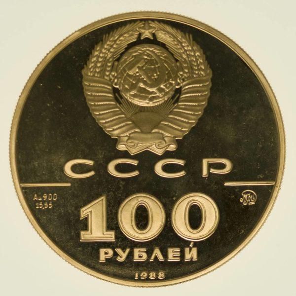 100 Rubel Russland 1988 PP Münzprägung Wladimir Gold 15,55g RAR