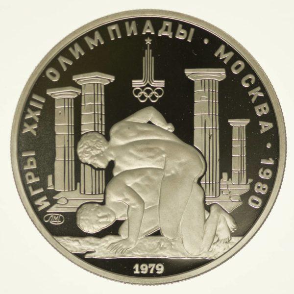 150 Rubel Russland 1979 Platin 15,55g Olympische Spiele Moskau PP RAR