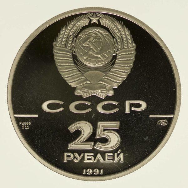 25 Rubel Russland 1991 Palladium 31,1g Abschaffung Leibeigenschaft Reich PP RAR
