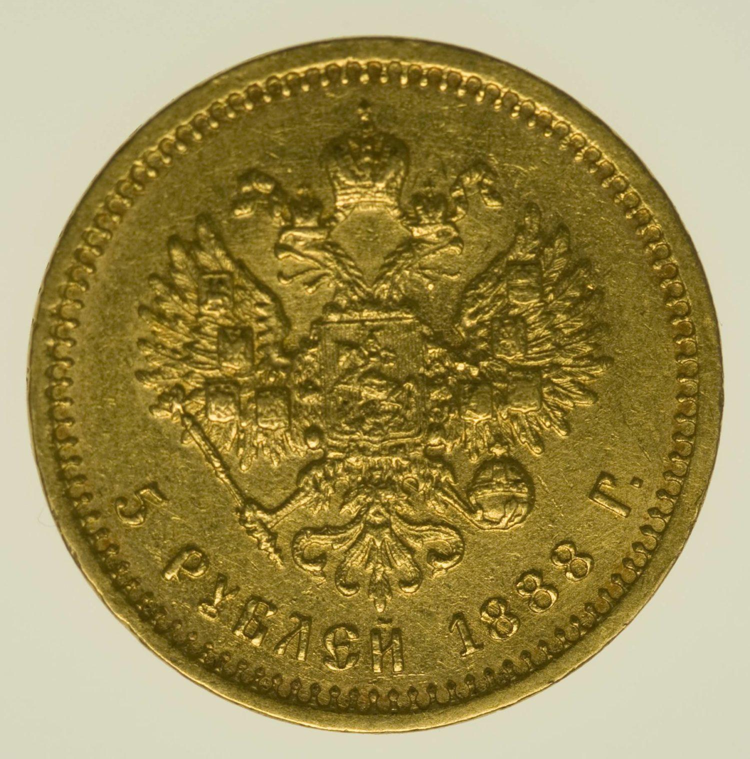 Russland Alexander III. 5 Rubel 1888 Gold 5,81 Gramm fein RAR