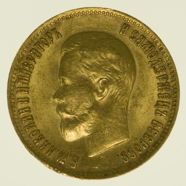 Russland Nikolaus II. 10 Rubel 1899 Gold 7,74 Gramm fein RAR