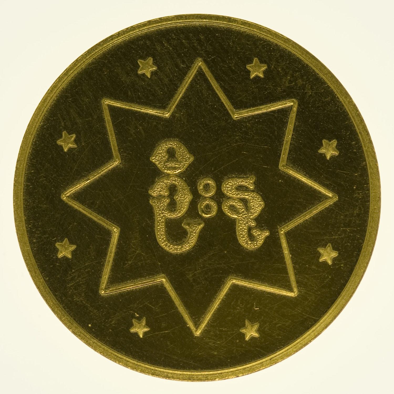 burma - Burma 4 Mu 1970-71