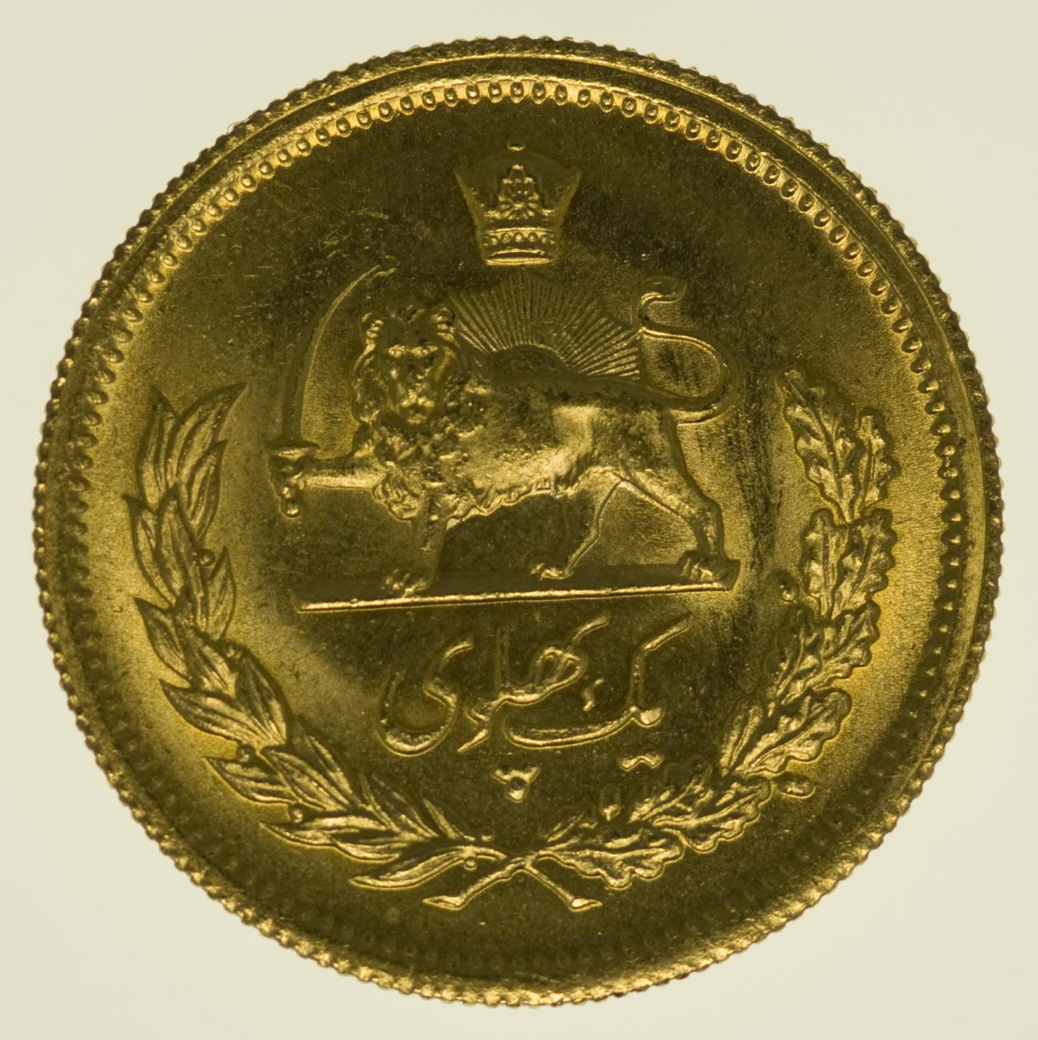 iran - Iran Mohammed Reza Shah 1 Pahlavi 1977