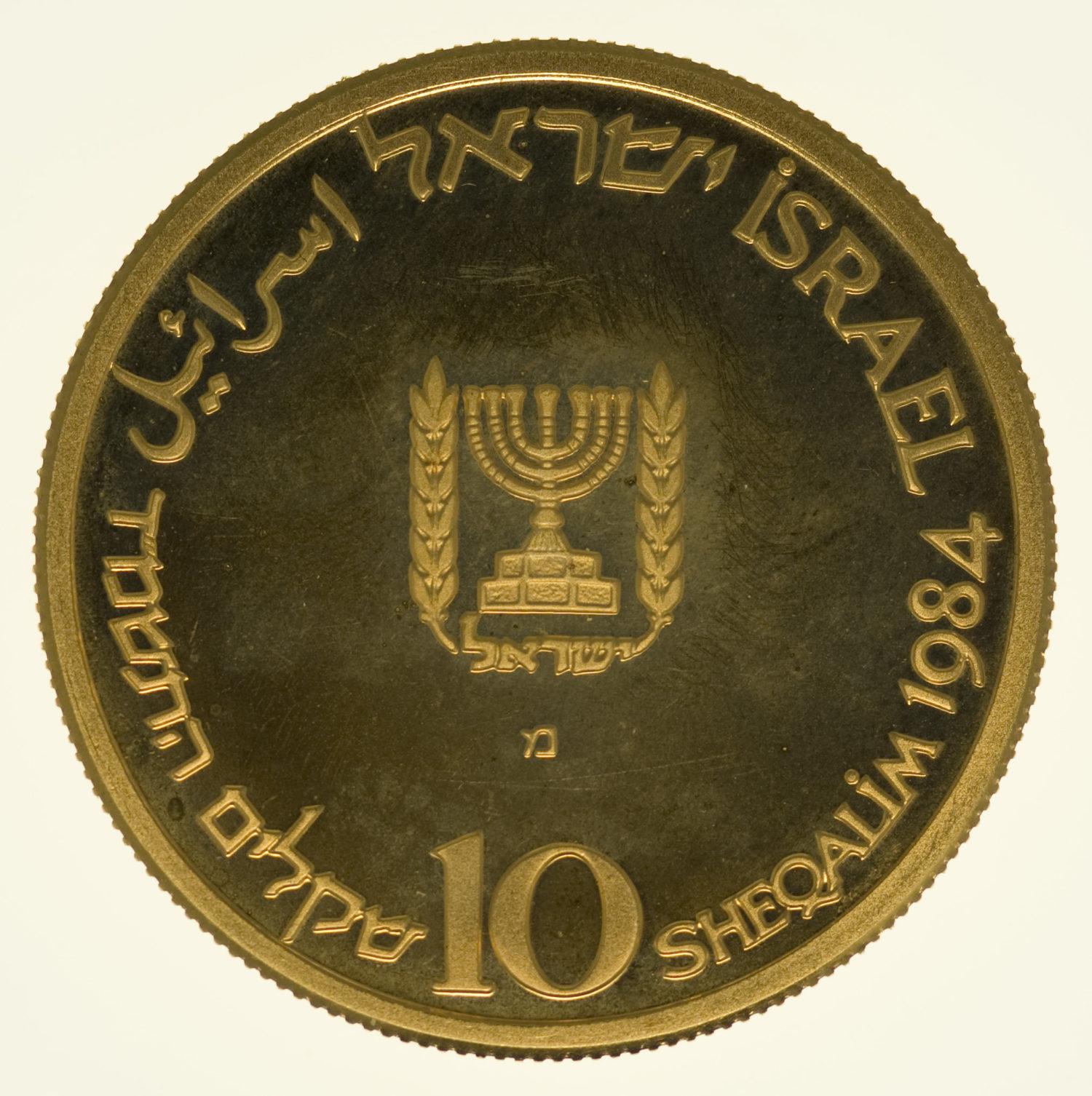 israel - Israel 10 Sheqalim 1984