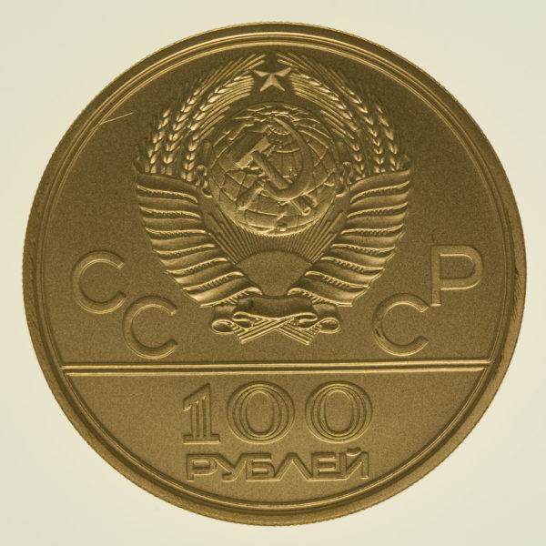 russland - Russland 100 Rubel 1978