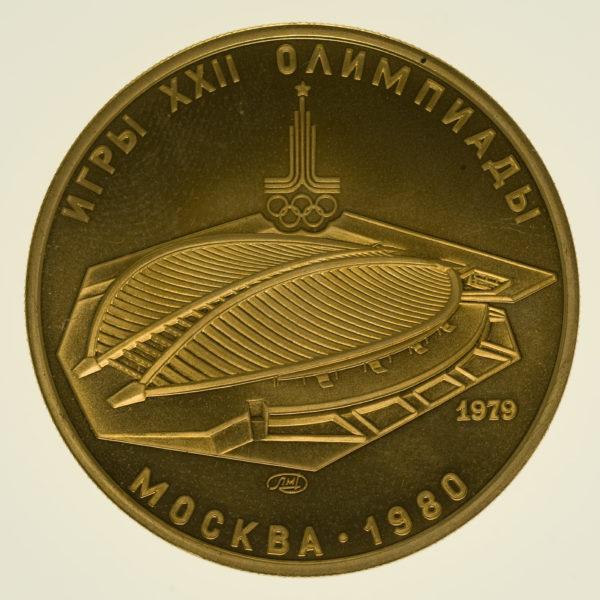 russland - Russland 100 Rubel 1979