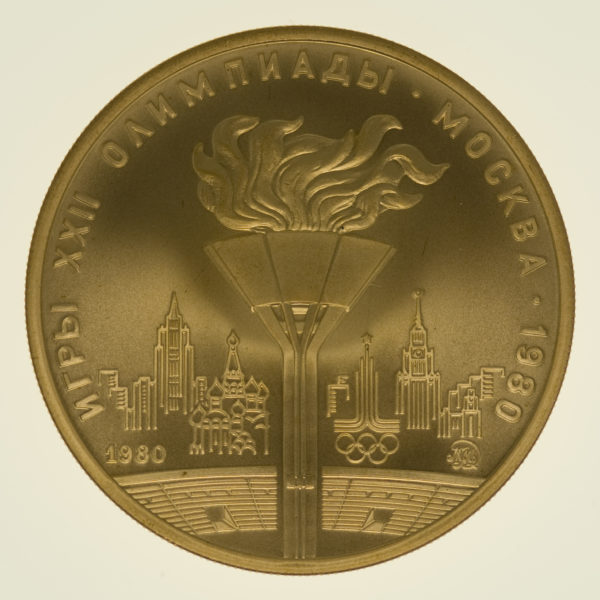 russland - Russland 100 Rubel 1980