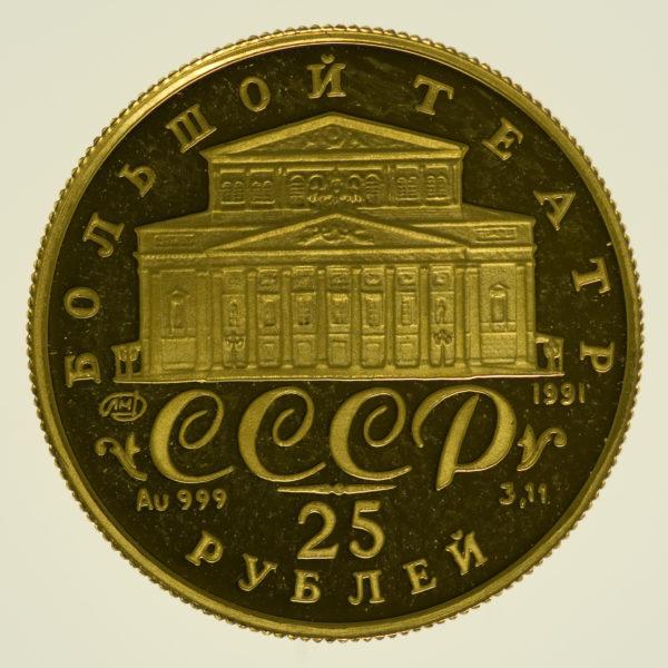 russland - Russland25 Rubel 1991