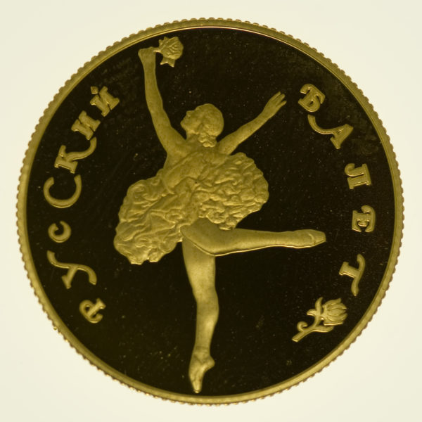 russland - Russland50 Rubel 1991