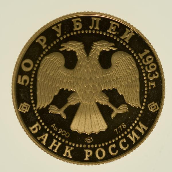 russland - Russland50 Rubel 1993